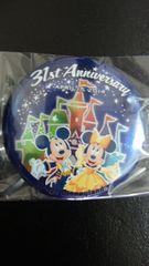 完売 ディズニーランド TDL 31周年 美女と野獣 ミッキー & ミニー カンバッジ