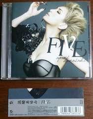 (CD)浜崎あゆみ☆FIVE★帯付き♪即決価格♪