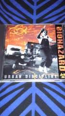 Biohazard/Urban discipline バイオハザード