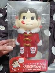 ペコちゃん人形 2004