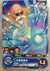 ドラゴンボール  ヒーローズ  亀仙人  SH3-13