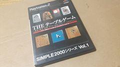 PS2☆THEテーブルゲーム☆11種類のゲームが収録♪