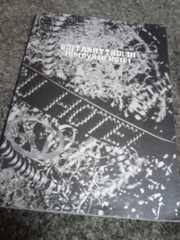 布袋寅泰スコアBOOKGUITARHYTHM3楽譜 絶版