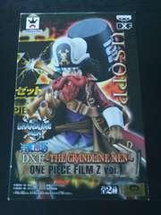 ワンピース DXF ~THE GRANDLINE MEN~ FILM Z vol.1 ウソップ