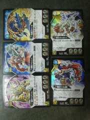 神羅万象カードゲームキラカード5枚詰め合わせ福袋