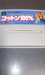 スーパーファミコン/コットン100%(ソフトのみ)