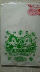 未開封 紙製 ちょこっと袋 10枚入 チップ&デール ¥200