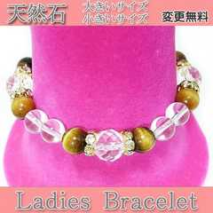 タイガーアイ&カット水晶ブレスレットサイズ変更無料数珠