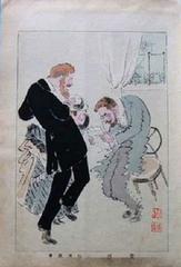 絵画 色摺木版画 小林清親筆『日露戦争時のロシア人』巨匠