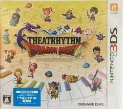 3DS/シアトリズム ドラゴンクエスト
