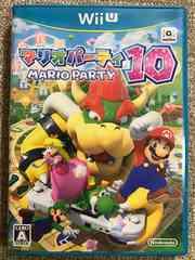マリオパーティ10 美品 WiiU