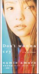 ◆8cmCDS◆安室奈美恵/Don't wanna cry/「mistio」CFソング