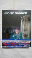 未開封ブルーレイ! ブレードランナー ファイナル・カット 日本語吹替音声追加収録版