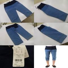 36(L紺)オーシャンパシフィック★七分丈パンツ 518708 綿スウェット素材