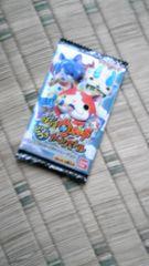 妖怪ウォッチ【とりつきカードバトル】サントリー 非売品A
