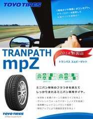 ★195/60R16 緊急入荷★TOYO TRANPATH mpZ 新品タイヤ 4本セット