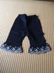 組曲KUMIKYOKU 90から95センチBLサイズ パンツ