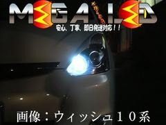 mLED】タンクM910A系ハロゲン車用/ポジションランプ超拡散6連ホワイト