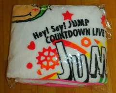 Hey!Say!JUMP COUNTDOWN LIVE ブランケット