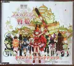 (CD)「アルカディアス戦姫」オリジナルサウンドトラック☆即決アリ♪岡本隆司♪