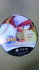 PS3ソフト☆パワプロ/実況パワフルプロ野球2013☆ディスクのみ