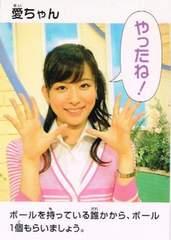 めざましテレビ 皆藤愛子カード 愛ちゃん
