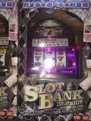 新品 貯まる遊べるスロットマシーン型貯金箱 ピンク