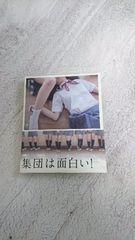 女性徒 放課後の……果て。写真集