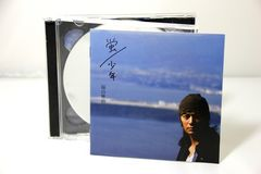 CDでお手元・初回限定DVD付 福山雅治 蛍