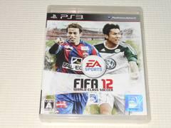 PS3★FIFA 12 ワールドクラスサッカー