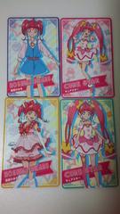 スター☆トゥインクルプリキュア/カード/21枚セット
