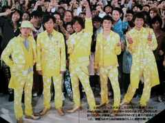 ★SMAP★切り抜き★Joy!!☆MV