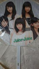 送料込み☆Juice=Juice団扇