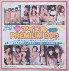 紗綾、瀬戸早妃、白鳥百合子、愛衣の非売品DVD