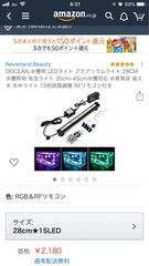 DOCEAN 水槽用 LEDライト アクアリウムライト 28CM 水槽照明 気