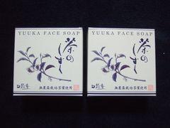 悠香 茶のしずく石鹸 60g×2個★即決★6/1より送料変更★