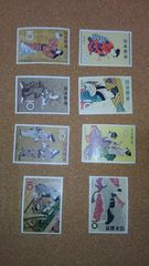切手趣味週間【未使用記念切手】8種