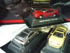 コナミ 80's  フェアレディZ 300ZX Z32  黄  赤  銀レアカラー  全3種