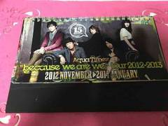 =>>AquaTimez☆卓上カレンダー