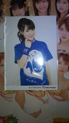 石田亜佑美公式生写真