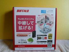 BUFFALO「Wi-Fi中継機WEX−G300」(51)
