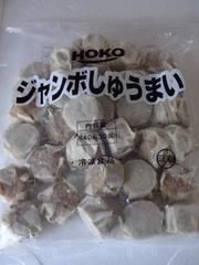☆大人気 ジャンボシューマイ 30ヶ  冷凍