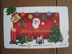 未使用★図書カード 500円♪Merry Christmas