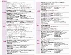 即決★日本全国プリンスホテル飲食割引券5枚セット