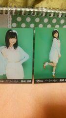 AKB48写真 島崎セット3