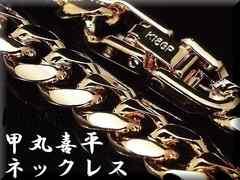 72cm/6mm/甲丸喜平チェーンネックレス/ゴールド/上質高級感/mc07