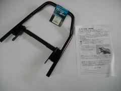 (9010)XJR400XJR400S/Rデイトナタンデムバー黒