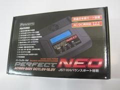 新パーフェクト・ネオ リポ・リフェ・マルチ (AC/DC充放電器)