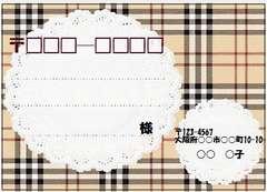 ■202(宛名シール)8枚■チェック背景レースB