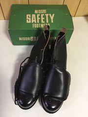ミドリ安全 足甲安全靴 27�p 作業靴